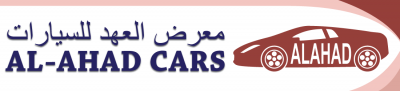 AL Ahad Cars Showroom