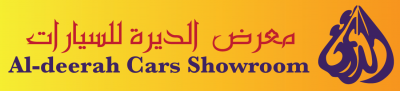 Al Deerah Cars Showroom