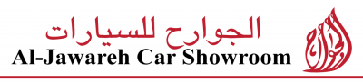 Al Jawareh Cars Showroom