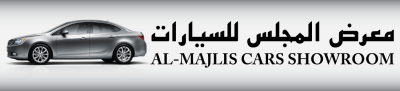 Al Majlis Cars Showroom