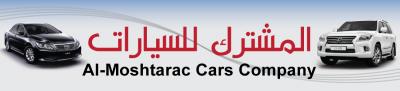 Al Moshtarac Cars Company