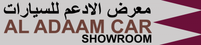 AL Adaam Car Showroom