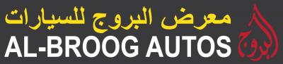 AL Buruj Cars Showroom