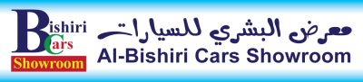 AL Bishri Cars Showroom