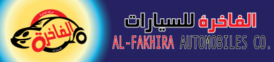 Al Fakhera Cars Showroom