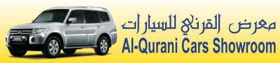 AL Qurani Cars Showroom