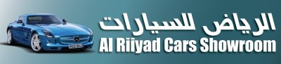 AL Riyad Cars Showroom