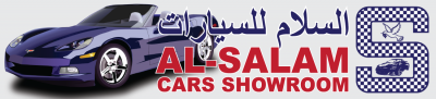 AL Salam Cars Showroom