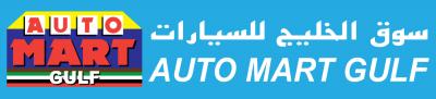 Auto Mart Gulf
