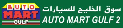 Auto Mart Gulf 2 Salwa Road