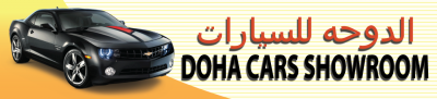 Doha Car Showroom