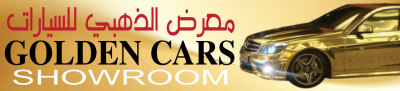 Golden Cars Showroom