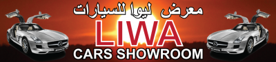 Liwa Cars Showroom