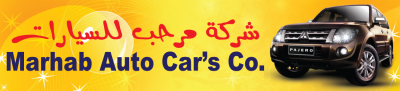 Marhab Auto Cars Co.