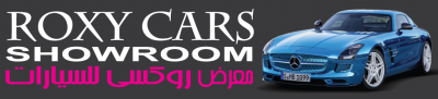Roxy Cars Showroom