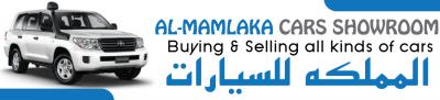 Al Mamlaka Cars Showroom