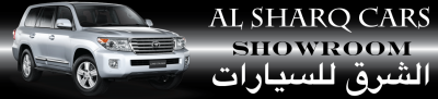 Al Sharq Cars Showroom