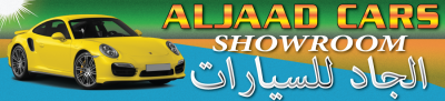 Al Jaad Cars Showroom