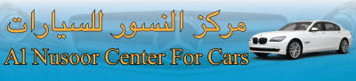 Al Nusoor Car Center