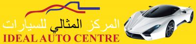 Auto Ideal Center