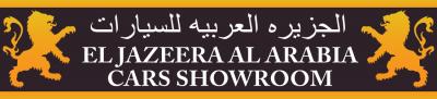 Arab Gulf Cars
