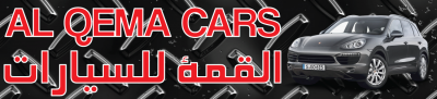 AL Qema Cars Showroom