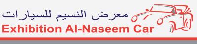 AL Naseem Cars