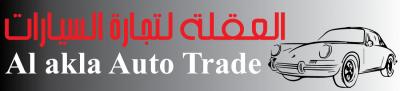 AL Akla Auto Trade