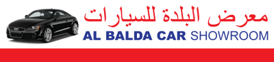 AL Balda Car Showroom