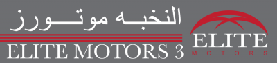 Elite Motors 3